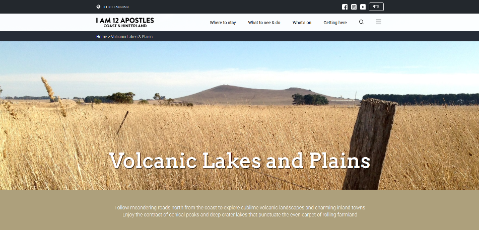 volcanic lakes and plains web.png